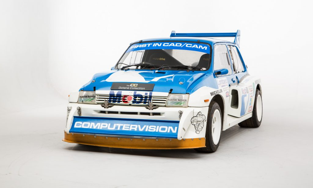 MG Metro 6R4 For Sale - Exterior 3
