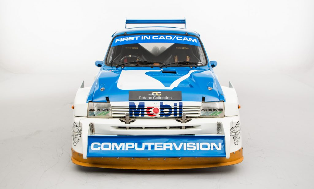 MG Metro 6R4 For Sale - Exterior 5